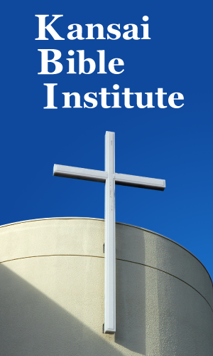KBI Kansai Bible Institute